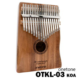 onetone カリンバ OTKL-03/KOA / コア材 [ワントーン][サムピアノ]【税込3980円以上のお買い上げで送料無料】