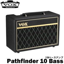 VOX ベースコンボアンプ Pathfinder 10 Bass / [PFB10][ヴォックス][4959112073210]【送料無料】【smtb-u】