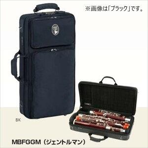 MB ファゴット用ケース MBFGGM / ブラック[マーカスボナ][4513744027562]【送料無料】【smtb-u】