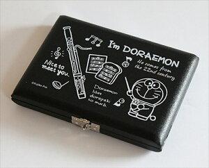 Sanrio リードケース I'm DORAEMON リードケース DFG-5 / ファゴット用 10本収納[サンリオ][4560287411884]【送料無料】【smtb-u】