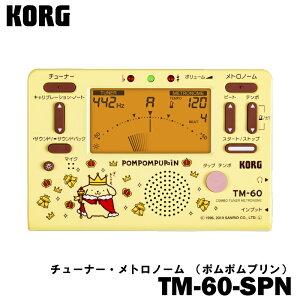 KORG チューナーメトロノーム TM-60-SPN / ポムポムプリン[コルグ][4959112191020]【送料無料】【smtb-u】