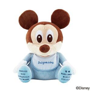 【送料無料】ウェイトドール ベビーミッキー 足裏刺繍込み(結婚式 ギフト 出産祝い お祝い 誕生 両親へのプレゼント ウェディング ウェイトドール ディズニー)