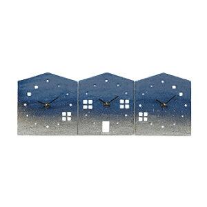 【送料無料】3つのKizuna時計 YOZORA両親プレゼント プレゼント 結婚式 親ギフト お祝い 披露宴 ウェディング 両親へのプレゼント 時計 記念品