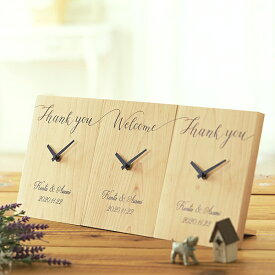 【送料無料】気持ちのつながる三連時計両親プレゼント プレゼント 結婚式 親ギフト お祝い 披露宴 ウェディング 両親へのプレゼント 時計 記念品