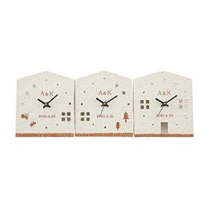 【送料無料】3つのKizuna時計 HOUSE<名入れ>両親プレゼント プレゼント 結婚式 親ギフト お祝い 披露宴 ウェディング 両親へのプレゼント 時計 記念品
