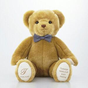 【送料無料】キャメリーマリアージュ 男の子 足裏刺繍込み両親プレゼント 結婚式 ギフト 出産祝い テディベア お祝い 誕生 両親へのプレゼント ウェディング ウェイトドール
