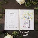 【結婚証明書】【送料無料】にがおえ指紋アート結婚証明書 Wedding Tree -ウェディングツリー-(誓約書 結婚式 結婚…