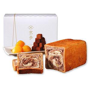 引き菓子◆京歩デニッシュ(マロンショコラ)/KD-05(引き菓子 引き出物 引出物 内祝い ギフト 結婚式 ウェディング ウエディング 出産内祝い お返し 快気祝い )