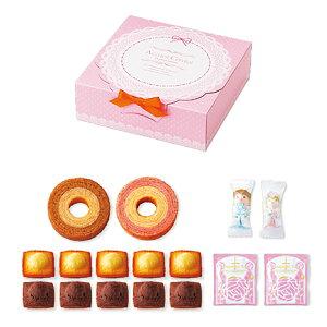 引き菓子ボンヌカリテ スイーツセット(引き菓子 引き出物 引出物 内祝い 結婚式 ウェディング ウエディング 出産内祝い)