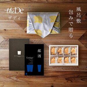 風呂敷包みで贈る|カタログギフト 銘酒【6000円コース】+ お茶漬け最中セットB(鯛、梅、鮭、たらこ、わさび、ちりめん山椒、うに、ゆずこしょう)