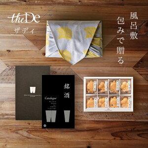 風呂敷包みで贈る|カタログギフト 銘酒【21400円コース】+ お茶漬け最中セットB(鯛、梅、鮭、たらこ、わさび、ちりめん山椒、うに、ゆずこしょう)