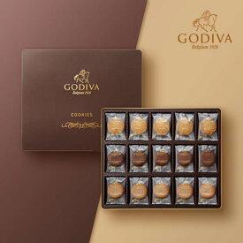GODIVA アソートメント (55枚入)スイーツ 贈り物 お返しゴディバ GODIVA チョコレート ギフトお菓子 出産内祝い 結婚祝い 引き出物 お祝い 詰合せ Chocolate