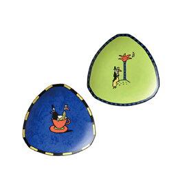 Rosenthal(ローゼンタール) ラブストーリー プレートペア(16cm)ブルー/グリーン(新生活テーブルウェア おうちテーブルウェア)