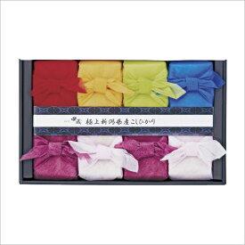 【送料無料】初代田蔵 新潟の極み 特選新潟県産こしひかりギフト(8個入)(お祝い2020食品ギフト)