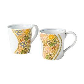 九谷焼 彩り小花 ペアマグカップ(ギフト お祝い 内祝い 引き出物 引出物 和食器 宅飲み タンブラー グラス)