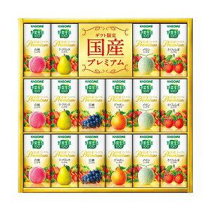 カゴメ 野菜生活100国産プレミアムギフト(ギフト お祝い 内祝い 引き出物 引出物)