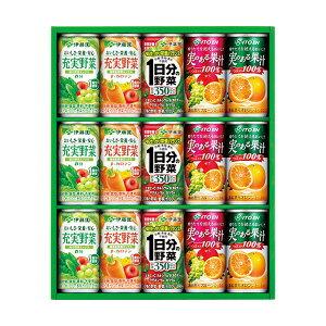 伊藤園 実のある果汁バラエティーギフト 15P(ギフト お祝い 内祝い 引き出物 引出物)