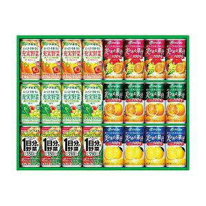 伊藤園 実のある果汁バラエティーギフト 24P(ギフト お祝い 内祝い 引き出物 引出物)