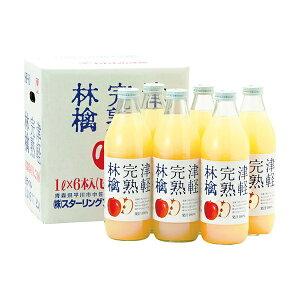 津軽完熟林檎ジュース(ギフト お祝い 内祝い 引き出物 引出物)