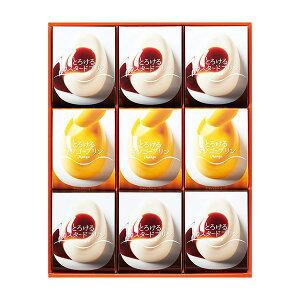 【1/24 20:00-1/28 1:59 ポイント最大26倍!】ひととえ とろけるプリン カスタード&マンゴー 9個入り(ギフト お祝い 内祝い 引き出物 引出物 ホワイトデー)