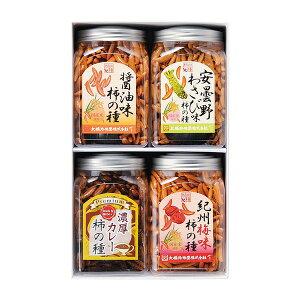 大橋珍味堂 ギフト ポット4品詰合せ(ギフト お祝い 内祝い 引き出物 引出物)