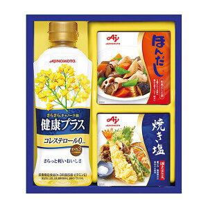 味の素 バラエティ調味料ギフトA(ギフト お祝い 内祝い 引き出物 引出物 お祝い2020食品ギフト)