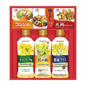 味の素 和洋中バラエティ調味料ギフトA(ギフト お祝い 内祝い 引き出物 引出物 お祝い2020食品ギフト)