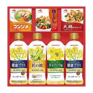 味の素 和洋中バラエティ調味料ギフトB(ギフト お祝い 内祝い 引き出物 引出物 お祝い2020食品ギフト)