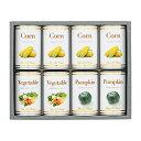 ホテルニューオータニ スープ缶詰セット 8食入(ギフト お祝い 内祝い 引き出物 引出物)