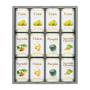 ホテルニューオータニ スープ缶詰セット 12食入(ギフト お祝い 内祝い 引き出物 引出物 お祝い2020食品ギフト)
