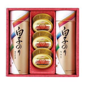 白子のり のりとカニ缶詰合せA(ギフト お祝い 内祝い 引き出物 引出物 お祝い2020食品ギフト)