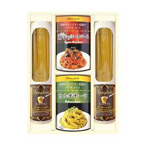 世界チャンピオン 自信のパスタソース こだわりスパゲティセットB(ギフト お祝い 内祝い 引き出物 引出物 お祝い2020食品ギフト)