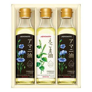 味の素 えごま油&アマニ油ギフト B