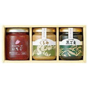 サンクゼール スプレッド・ペースト3個セット(夏ギフト2021めん・米 )