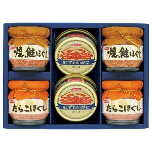 ニッスイ 水産缶詰・瓶詰詰合せ A(夏ギフト2021海産物 )
