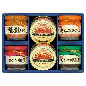 ニッスイ 水産缶詰・瓶詰詰合せ B(夏ギフト2021海産物 )