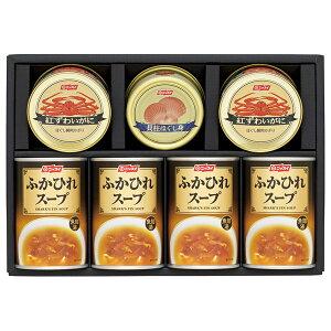 ニッスイ 缶詰・ふかひれスープ缶詰詰合せ(夏ギフト2021海産物 )