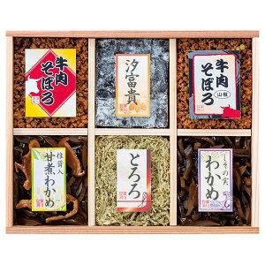 廣川昆布 万味豊秀 6品佃煮 木箱詰
