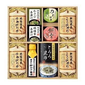美食ファクトリー 蔵出し醤油と美味しい米ギフト C(夏ギフト2021調味料 )