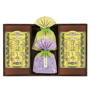 長崎製法カステーラ・緑茶詰合せ C