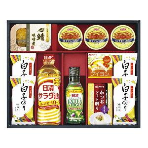 日清オリーブオイル詰合せギフトF(夏ギフト2021調味料 )