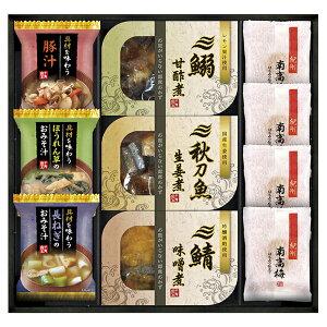 三陸産煮魚&おみそ汁・梅干しセットD