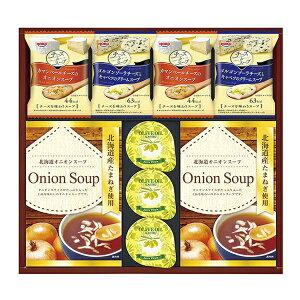 洋風スープ&オリーブオイルセットB