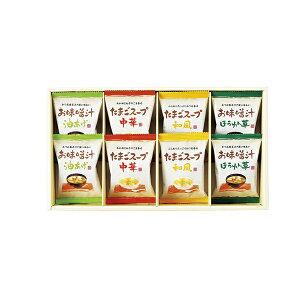 フリーズドライ 「お味噌汁・スープ詰合せ」B