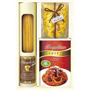 彩食ファクトリー 味わいソースで食べるパスタセットA