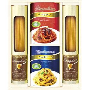 彩食ファクトリー 味わいソースで食べるパスタセットB
