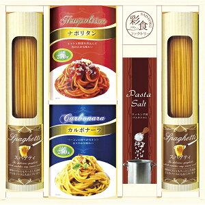 彩食ファクトリー 味わいソースで食べるパスタセットC(夏ギフト2021めん・米)