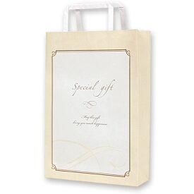 手さげ紙袋 カタログギフト用(小さめサイズ カタログギフトに最適)
