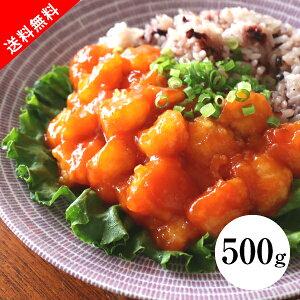 【送料無料】エビのチリソース煮500g(おこもり 巣ごもり おうち時間 常備品 ギフト 食品ギフト おうちグルメ エビチリ お買い得ギフト)