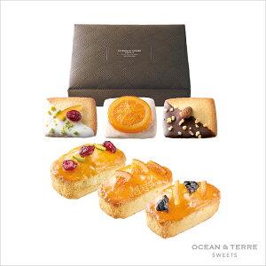 Frais&Frui (フレ&フリュイ)(スイーツギフト 春ギフト 菓子 ホワイトデー★2020)